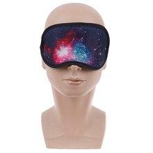 Göz maskesi 3D sütlü yolu uyku siperliği kapak gölge göz bandı seyahat Unisex 1 adet