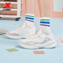 Женские повседневные туфли xtep новые летние женские для папы