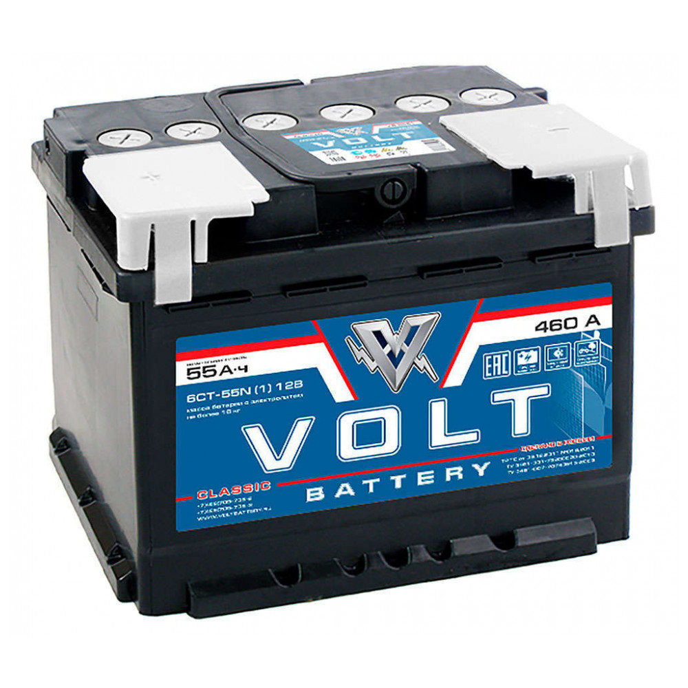 Consumer Electronics Accessories & Parts Batteries Storage VOLT 778831
