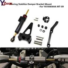 цена на MT-09 2019 CNC Motorcycle Steering Stabilize Damper Bracket Mount For YAMAHA MT-09 MT09 FZ09 FZ-09 2013-2017 2015 2014 2018 2019