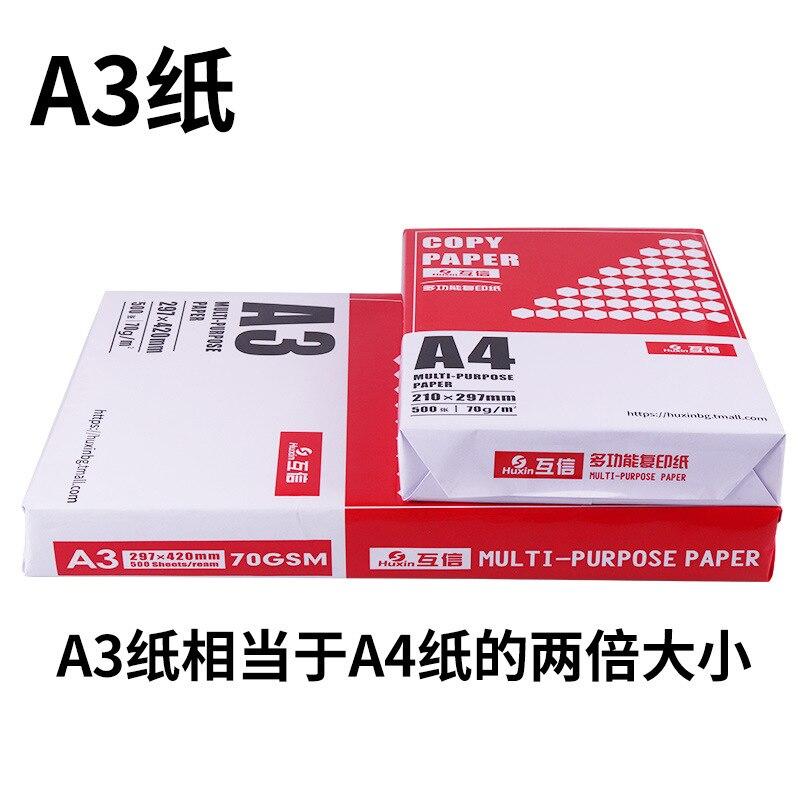 A4 Printing Copy Paper Full Carton Box  2