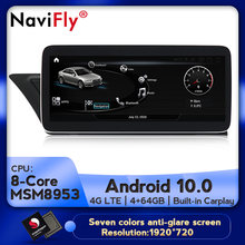 1920*720 Android 10.0 Car Multimedia Player GPS Navigasi untuk AUDI A4 A5 Q5 2009-2015 Mobil Dvd auto Radio Video Stere Carplay BT(China)