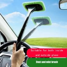 Okno samochodu zestaw szczotek do czyszczenia wycieraczka szyby przedniej z mikrofibry do czyszczenia wycieraczek szczotka do czyszczenia Auto narzędzie do mycia z długim uchwytem