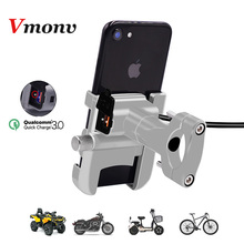 Vmonv Rorating 오토바이 핸들 바 전화 홀더 USB 빠른 충전기 3.0 자전거 Rearview 스탠드 4 6.5 인치 휴대 전화 마운트