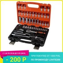 Набор ручных инструментов в кейсе 52 предмета Дед Макар МК52-86