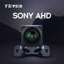 TEYES Câmera de Visão Traseira Do Carro Universal Backup Estacionamento Night Vision Camera Waterproof AHD Cor Da Imagem apenas para CC2