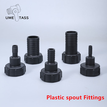 IBC Tank Adapter Inlet S60X6 Thread to 1/2 3/4 1 2 inch Hose black Pipe Connector Garden Lawn Tap Accessories 8pc 1 2 3 4 1inch thread adapter garden water connector pvc hose garden hose connector water tank aquarium fish tank accessories