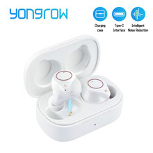 Yongrow Rechargeable Intelligent Hearing Aid Low-Noise In-Ear Invisible Digital Sound Amplifier For Elderly Adult Deaf Seniors
