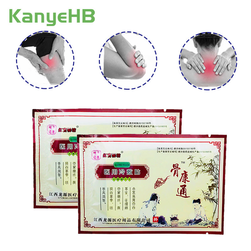 48pcs/6bags Chinese Herbs Medical Plasters Pain Patch For Joint Pain Back Pain Knee Pain Arthritis Treatment Massage Patch A041