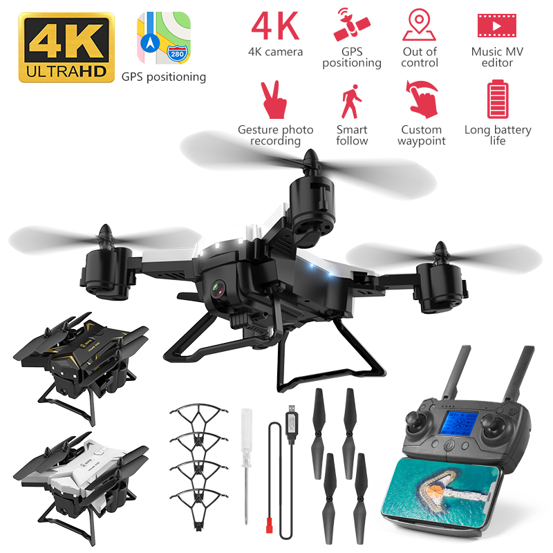 GPS 5G 4k WIFI FPV Remote Control RC quadcopter With HD Camera 20mins play time 2KM Long Distance Foldable RC Drone Toy gift toy(China)