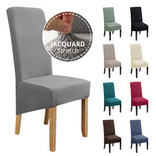 Slipcover-Case Chair-Cover Back-Chair Jacquard Stretch Spandex Elastic Dining Banquet