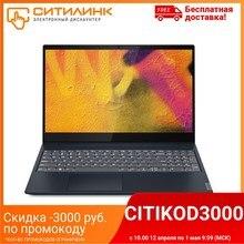 Ноутбук LENOVO IdeaPad S340-15IIL, 15.6