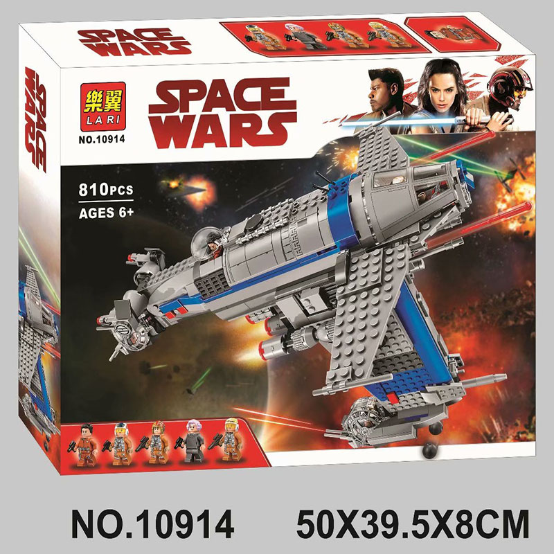 2019 NEW Bela 10914 810Pcs Star Wars series Resistance Bomber Building Blocks Bricks Kids Friends Toys Christmas gift <font><b>75188</b></font> image