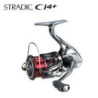 Shimano Stradic Ci4+ 1000FB 1000HGFB 2500FB 2500HGFB C3000FB C3000HGFB 4000FB 4000XGFB Freshwater Saltwater Fishing Reels