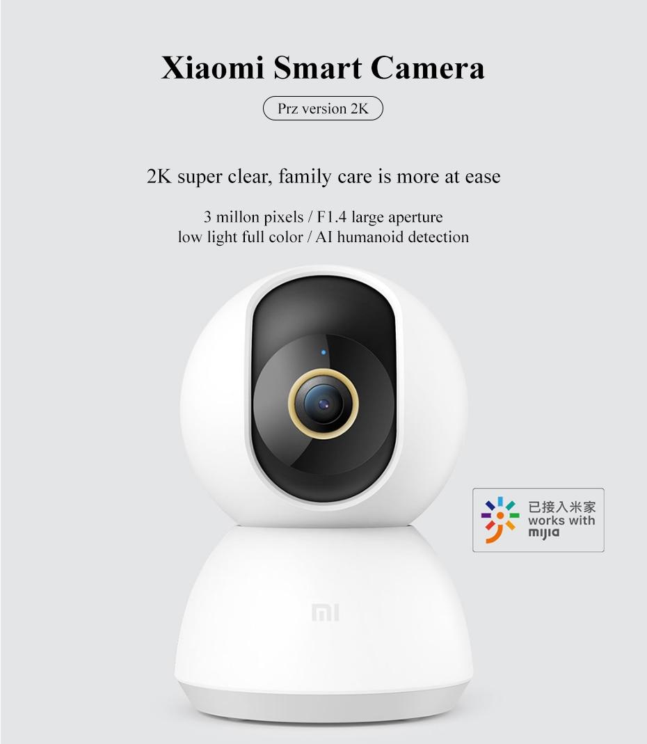 小米智能摄像机-云台版2K-白色-小米有品_02