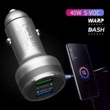 Carregador de carro warp 8 pro oneplus, carregador de liga de alumínio para oneplus 7t/7/7 pro carregador dash/6t/5t/5/3t