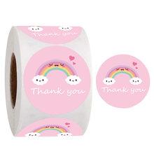 Наклейки с надписью «thank you» розовые в облако 500 шт/рулон