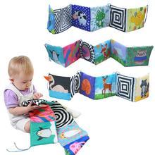 Нежный дизайн детские погремушки игрушки практичные многофункциональные Мультяшные кроватки кровать бампер Ткань Книга защитные бамперы забор