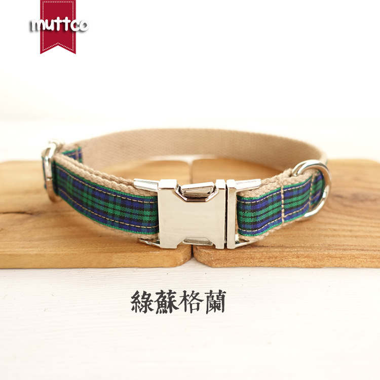 Muttco Cool High Quality Dog Collar Metal Collar Plaid Dog Collar Pet Supplies