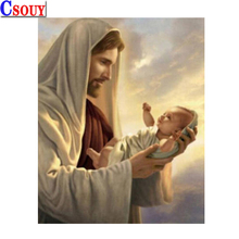 DIY Full Diamond Painting Jesus & Son Diamond Mosaic Diamond Drawing Square Round Diamond Embroidery Cross Stitch Religion Decor 5d diamond painting religion jesus full square round diamond embroidery diamond mosaic cross stitch inlay religion home decor