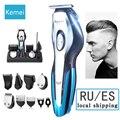 Kemei триммер для волос km5031 электрическая машинка для стрижки волос профессиональная машинка для стрижки бритья бороды аккумуляторные инстр...
