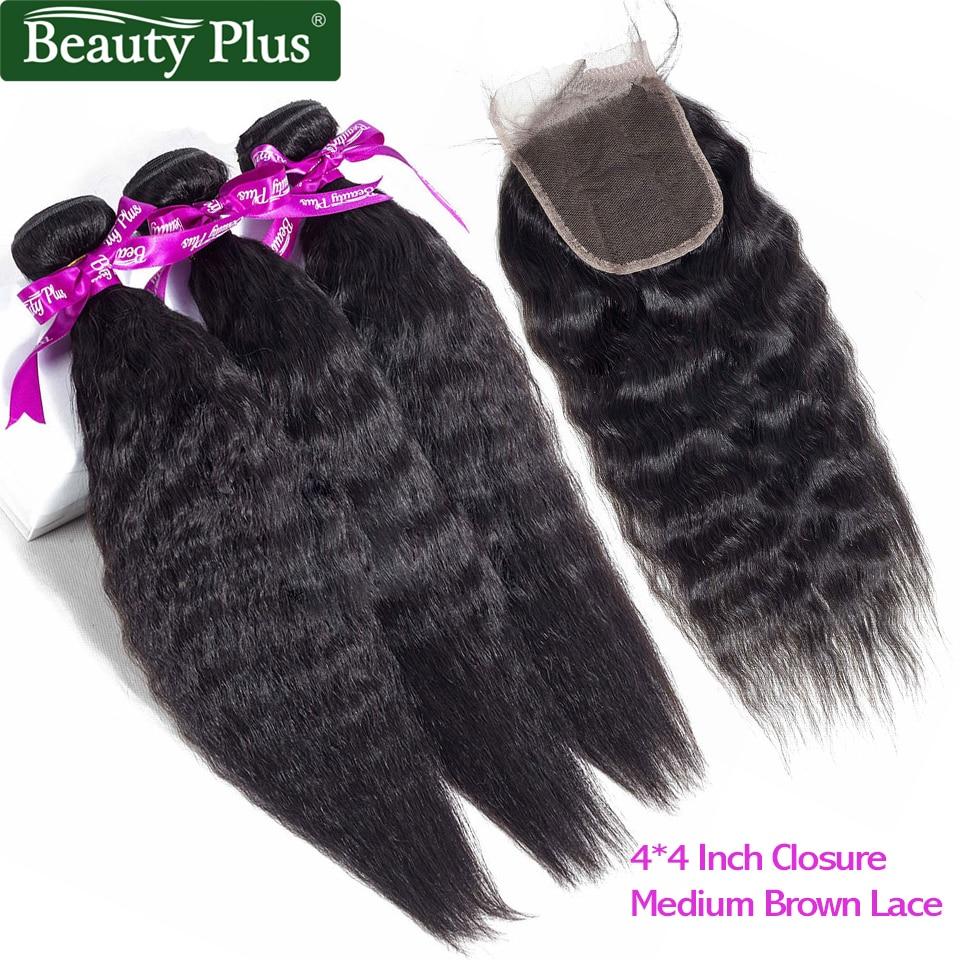 Yaki Human Hair Bundles With Closure 3 Bundles Kinky Straight With Closure Black Brazilian Remy Hair Weave Extension Beauty Plus