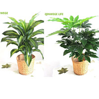 4pcs Large Latex Artificial Evergreen Pachira Brazil Plant Tree in Wedding Home Office Furniture Decor Green Fake Foliage