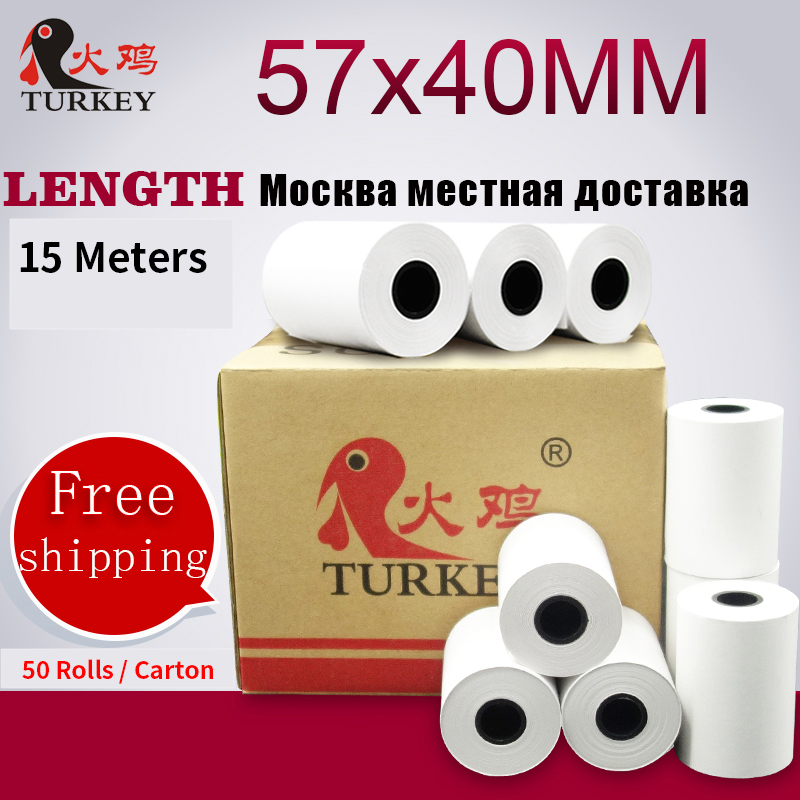 Thermal Paper 57 X 40 Mm  Handheld Mobile POS Receipt Paper, 50 Rolls / Carton