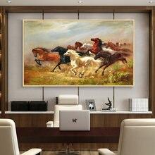 Картина на холсте «много лошадей» Настенная картина с изображением