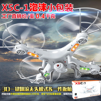Four-Axis aircraft WIFI real-time remote control drone aerial photography UAV remote control aircraft