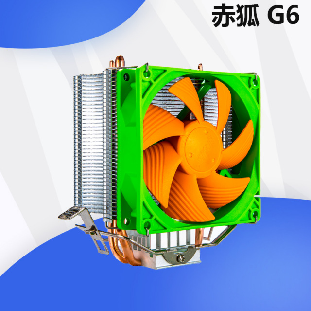 Agecooler G6 Desktop Pc Cpu Radiator Mute Fan AMD Fine Copper Dual Heat Pipe Multi-Platform Fan