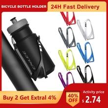Universal Fahrrad Flasche Käfig Leichte Fahrrad Wasser Flasche Halter Radfahren Flasche Halterung für Mountain Road Bike Acessorios