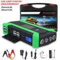 89800mAh 600A 12V 4USB автомобильный стартер портативный автомобильный аккумулятор усилитель зарядное устройство усилитель мощности пусковое устр...