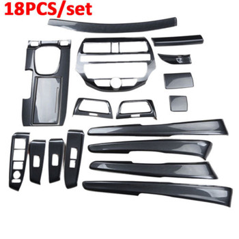 BBQ@FUKA New Car Styling For Honda Accord 2008 2009 2010 2011 2012 Inner Decoration Console Armrest Gear Air Vent Trim 18 pcs