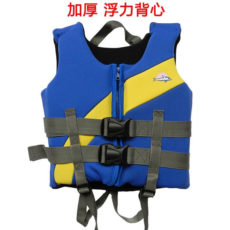 CHILDREN'S Life Jackets Juvenile Life Jacket Floating Vest Bathing Suit Large Buoyancy Waistcoat Blue Paragraph Students Swimmin
