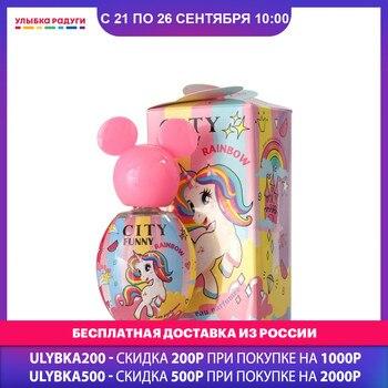 Beauty & Fashion Toys City 3116700 Улыбка радуги ulybka radugi r-ulybka smile rainbow косметика Toys Hobbies Pretend Play baby cosmetics