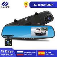 E-ACE Full HD 1080P Cámara del Dvr del coche de espejo retrovisor de 4,3 pulgadas grabadora de Video Digital de doble lente Registratory Camcorder