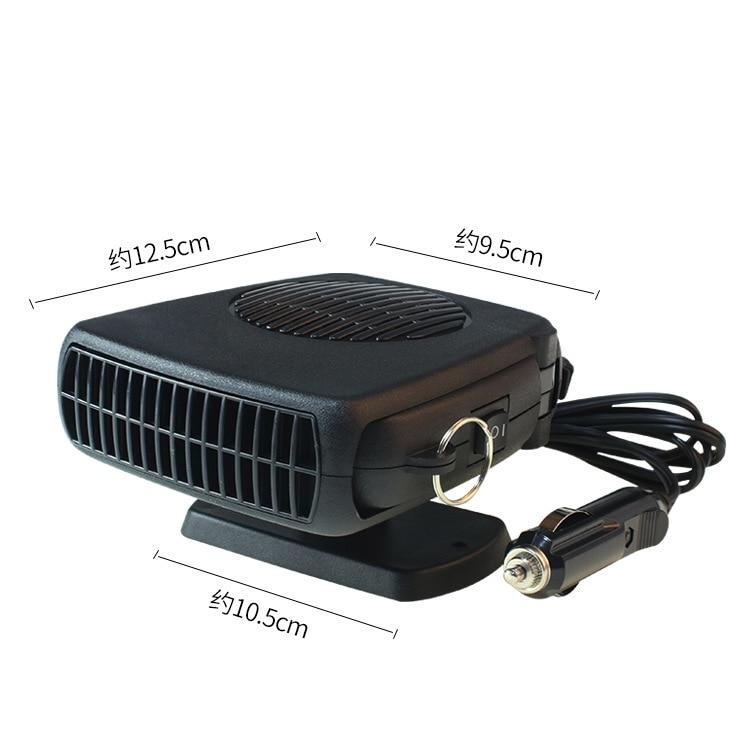 12V Car Warm Air Blower Windshield Defroster Car Mounted Electric Heater Car Heater Leng Nuan Qi Air Heater