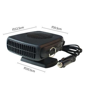 12V samochód dmuchawa ciepłego powietrza odmrażacz szyby samochodu zamontowany grzejnik elektryczny podgrzewacz samochodowy leng nuan qi nagrzewnica powietrza tanie i dobre opinie Rundong Auto Accessories Zhejiang R 4001