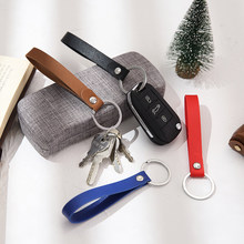 PU Leather Key Chain Braided Woven Rope Wide Leather Cord DIY bag Key Chains Holder Car Keyrings Men Women Keychains Key Ring(China)