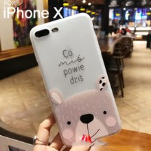 Cute Design Mobile Phone Protective Case Durable Silicone Cover For iPhone