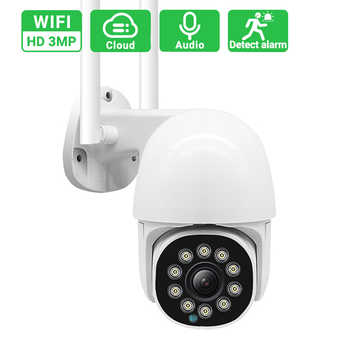 1080P PTZ Wifi IP Camera Outdoor Tracking Camera 10LEDs Night Vision Wireless Camera H.265 ONVIF Audio 2MP Security CCTV Camera - DISCOUNT ITEM  51 OFF Security & Protection