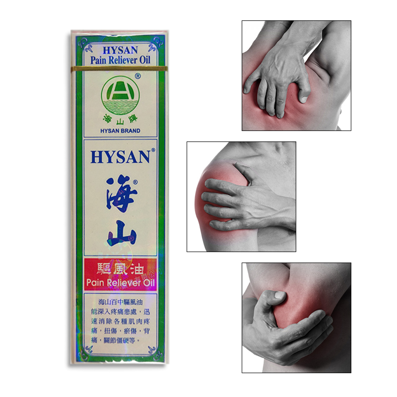 Hong Kong HYSAN Brand Pain Reliever Oil (1.4fl.oz/40ml) For Pain Relief Of Cold And Headache