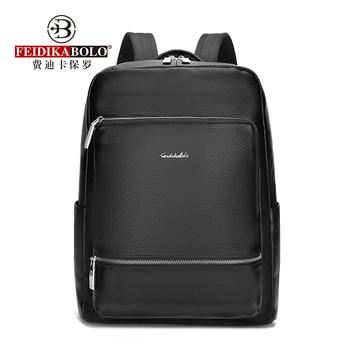 Multi-Function Leather Backpack 2020 Design Men Bag Cow Leather Large Business Travel Backpack Genuine Leather Men's Backpack