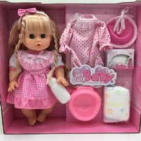 32cm Blinking Feeding Drinking water pee and speak girl doll talking newborn doll model bebes Reborn Baby Dolls girl gift
