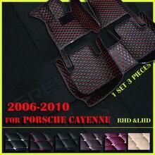Auto fußmatten für Porsche für Cayenne 2006 2007 2008 2009 2010( Hohe spiel) Nach auto fuß Pads automobil