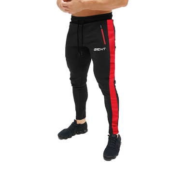 SITEWEIE Men's High Quality Pants Fitness Elastic Pants Bodybuilding Clothing Casual Camouflage Sweatpants Joggers Pants L246 12