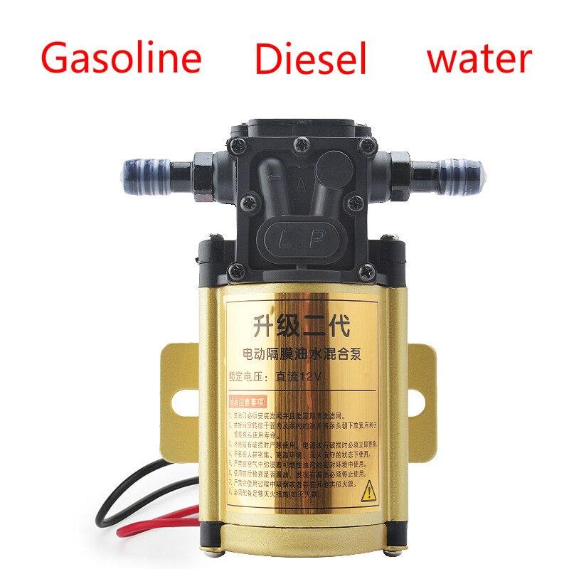 12В 24В Электрический бензиновый дизельный насос мощный универсальный самовсасывающий насос