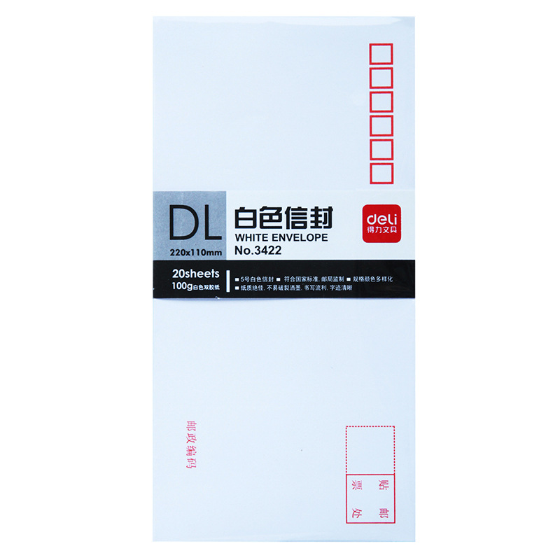Deli 3422 International Post Office Envelope No. 5 White Envelope Thick Type 220X110 Size 20 PCs/Bag