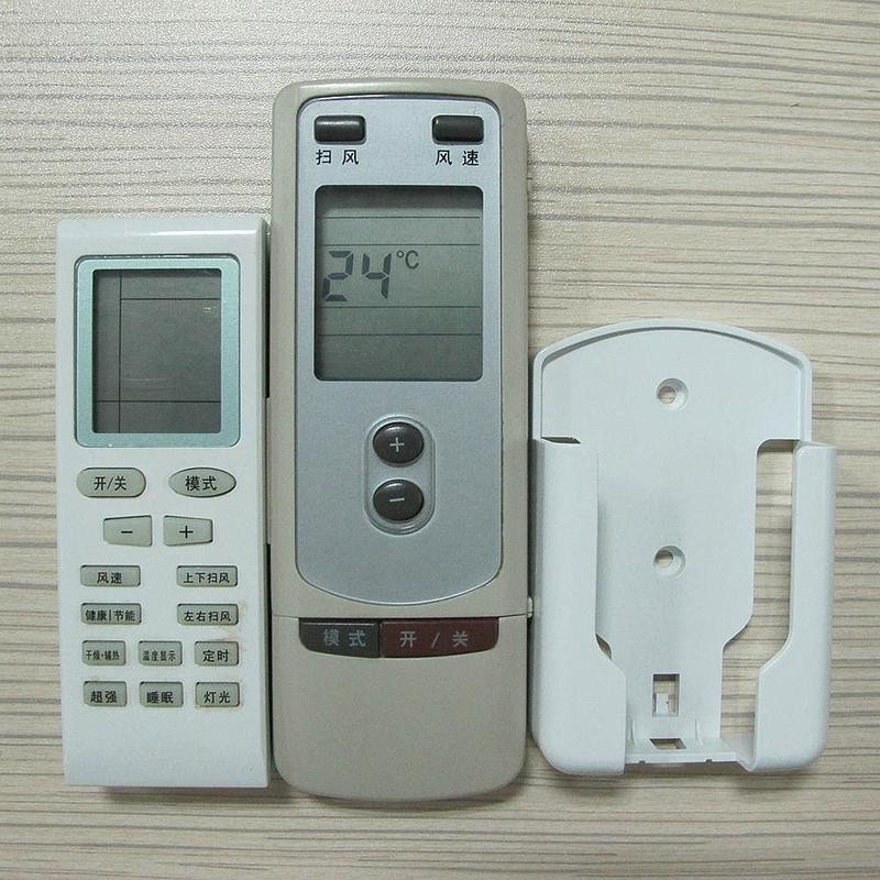 Air Conditioner Remote Control Holder Wall Mounted Box Storage Universal White